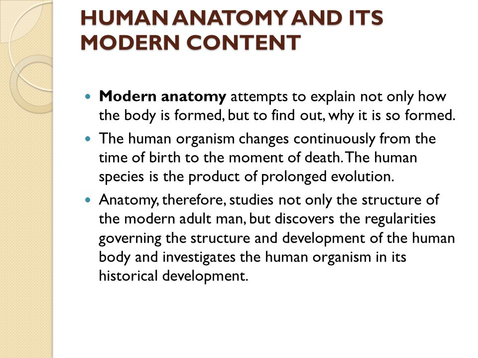 HUMAN ANATOMY AND ITS MODERN CONTENT