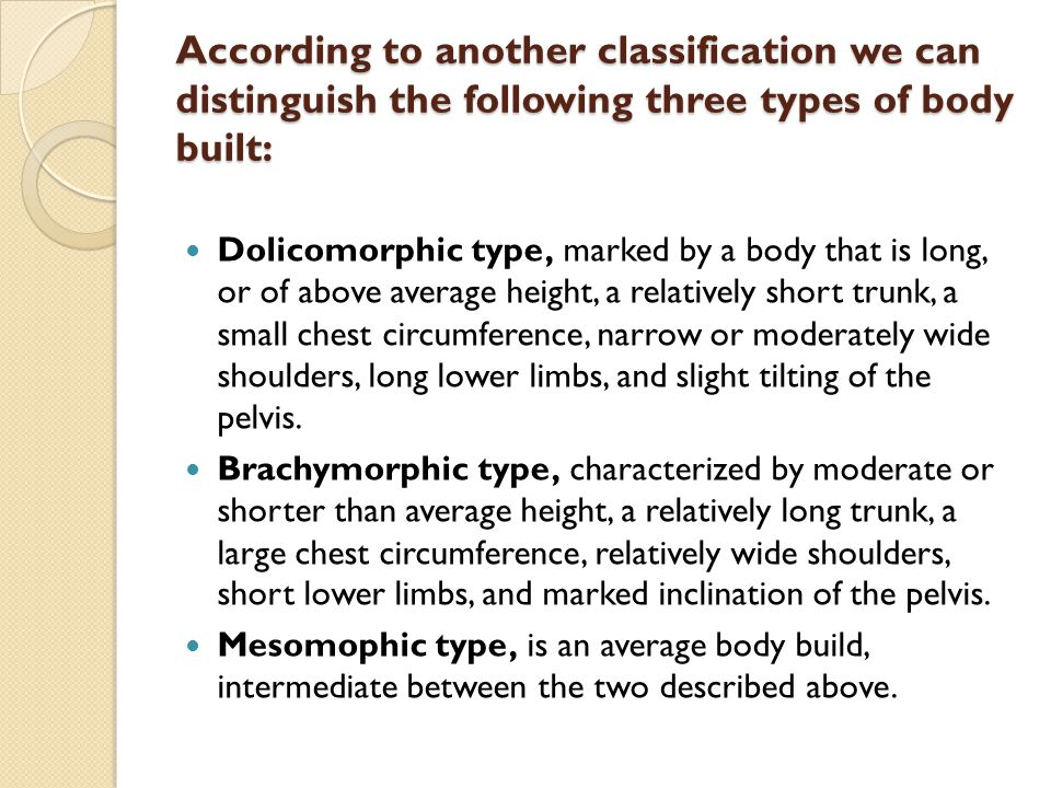 According to another classification we can distinguish the following three types of body built: