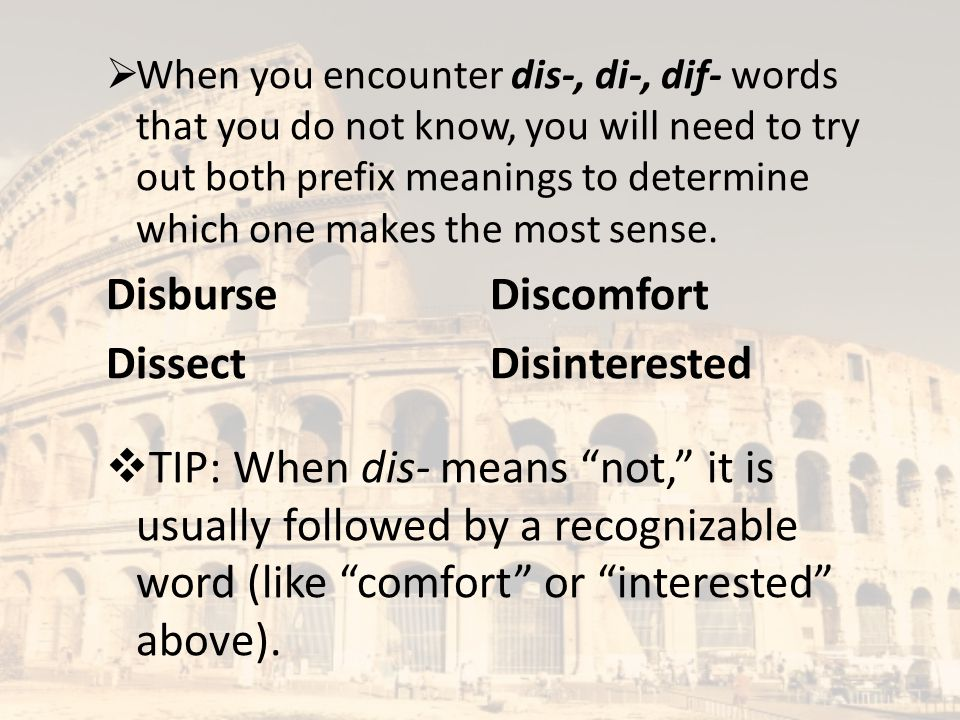 Dissect Disinterested