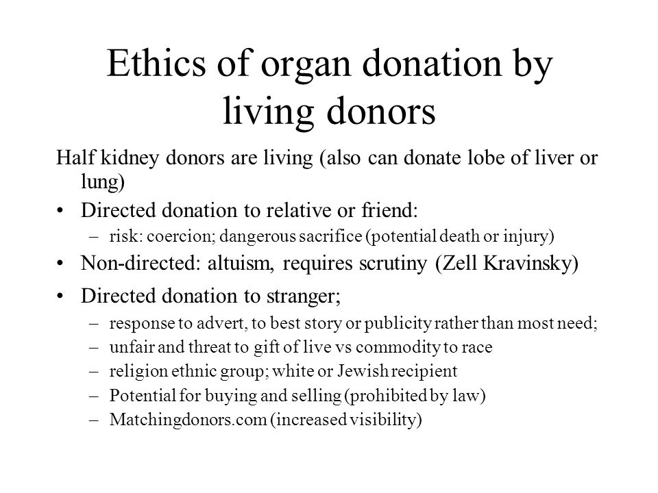 Ethics of organ donation by living donors