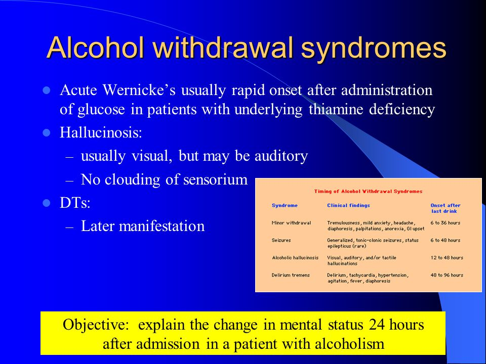 Alcohol withdrawal syndromes