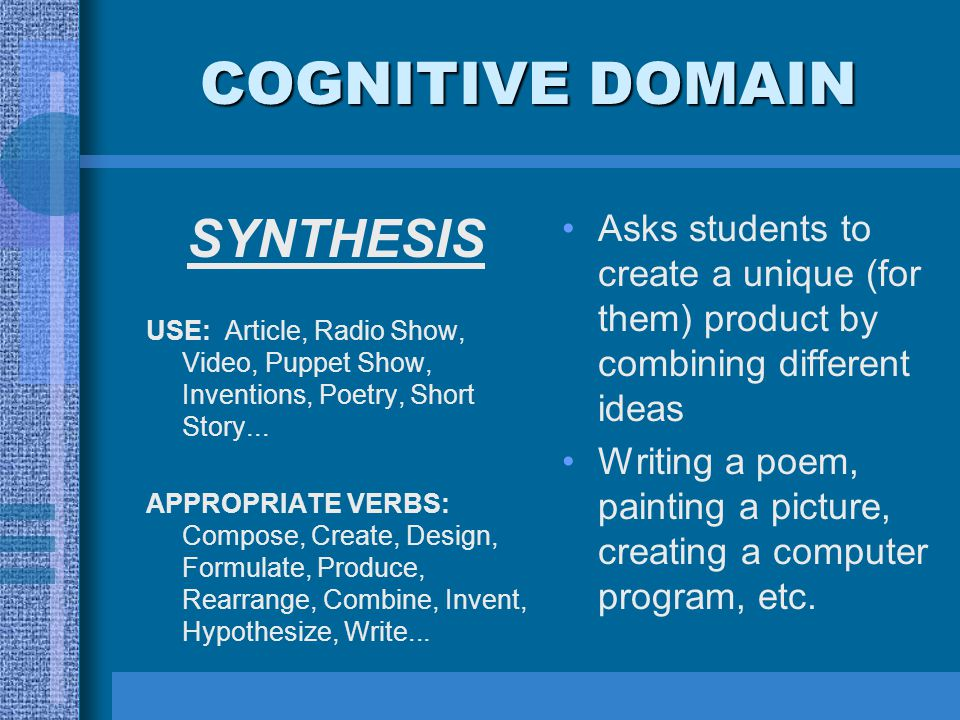 COGNITIVE DOMAIN SYNTHESIS