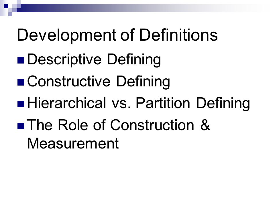 Development of Definitions