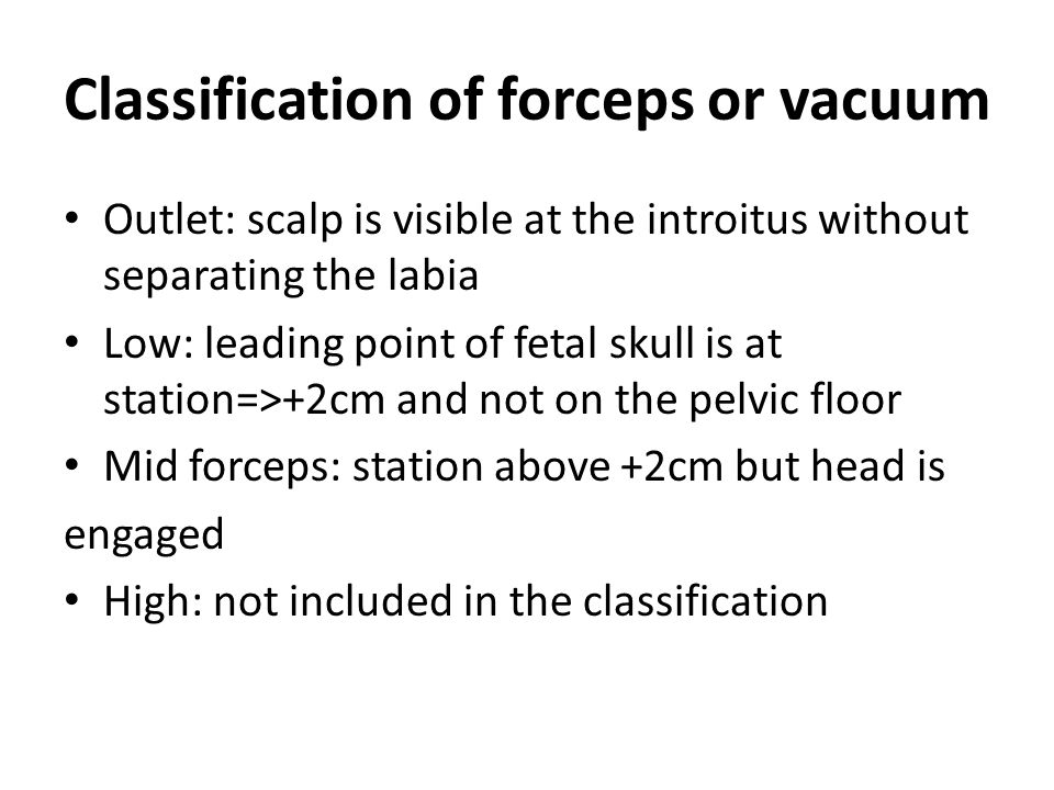 Classification of forceps or vacuum