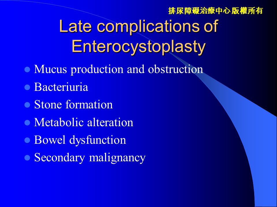 Late complications of Enterocystoplasty