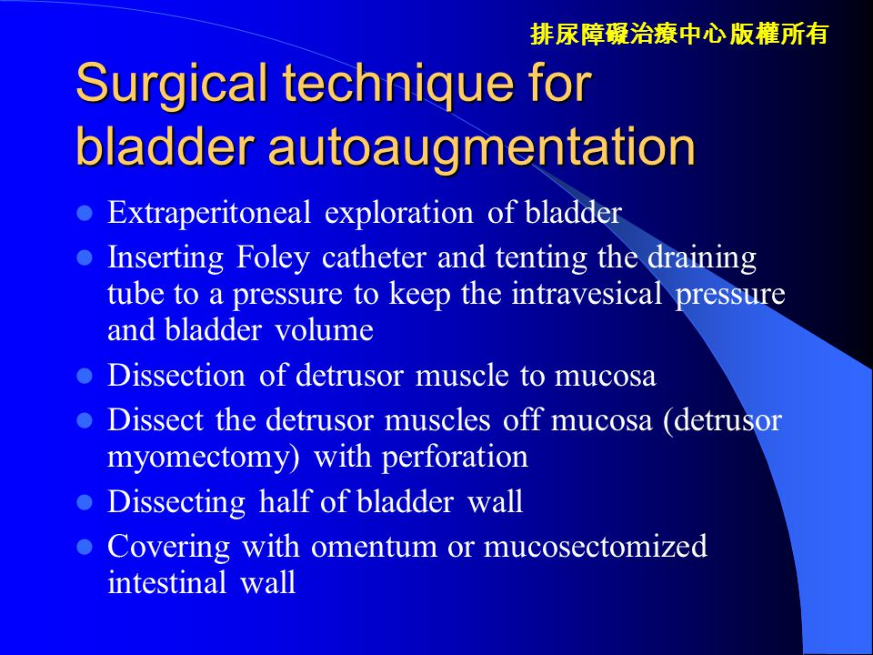 Surgical technique for bladder autoaugmentation