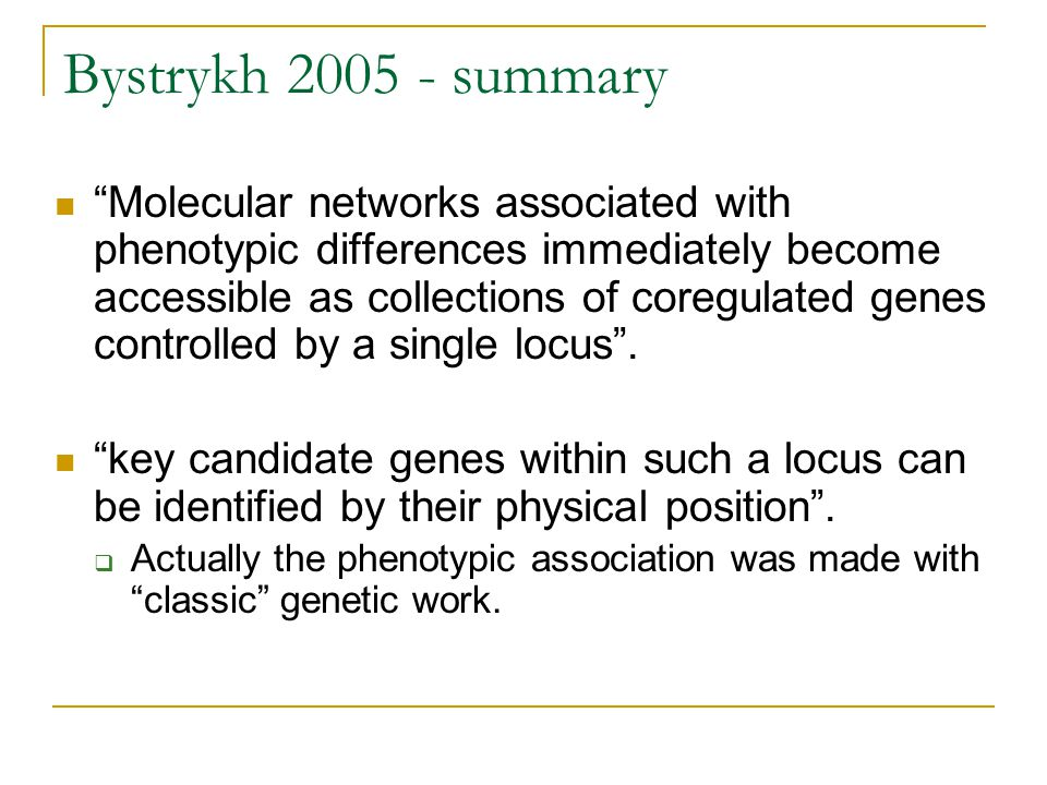 Bystrykh 2005 - summary