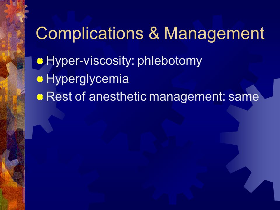 Complications & Management