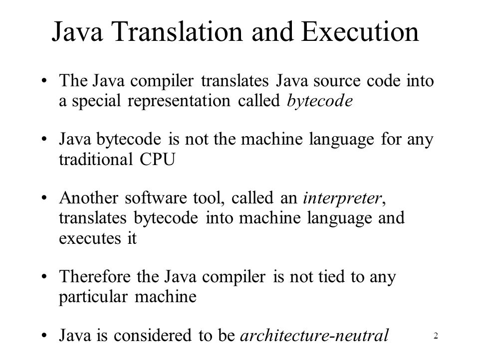 Java Translation and Execution