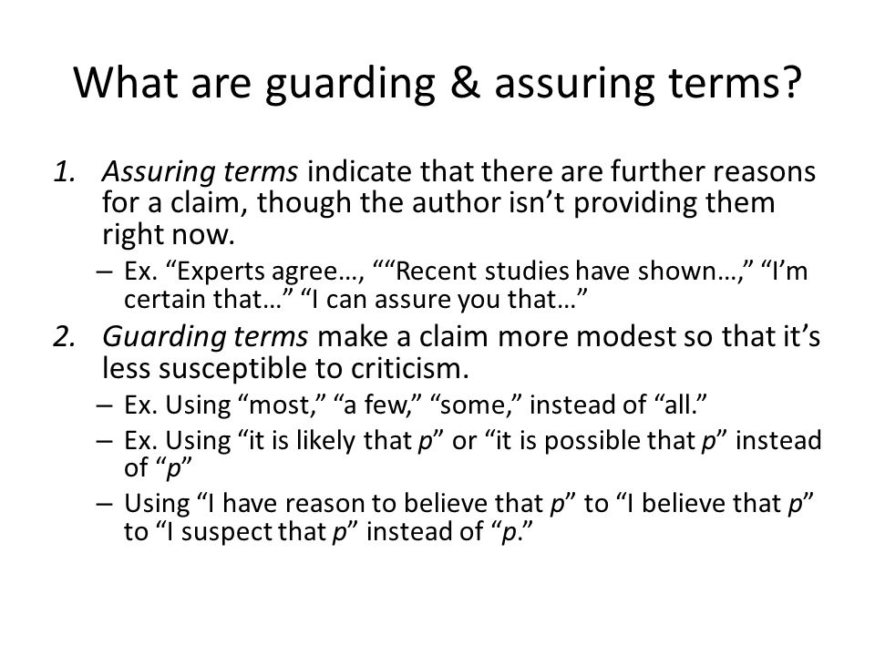 What are guarding & assuring terms