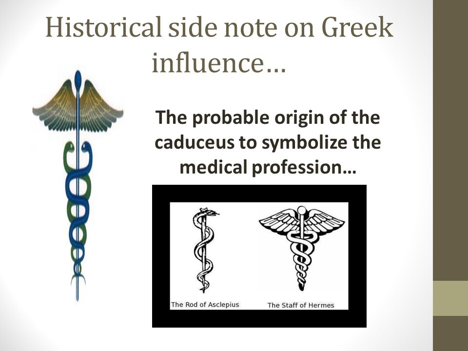 Historical side note on Greek influence…
