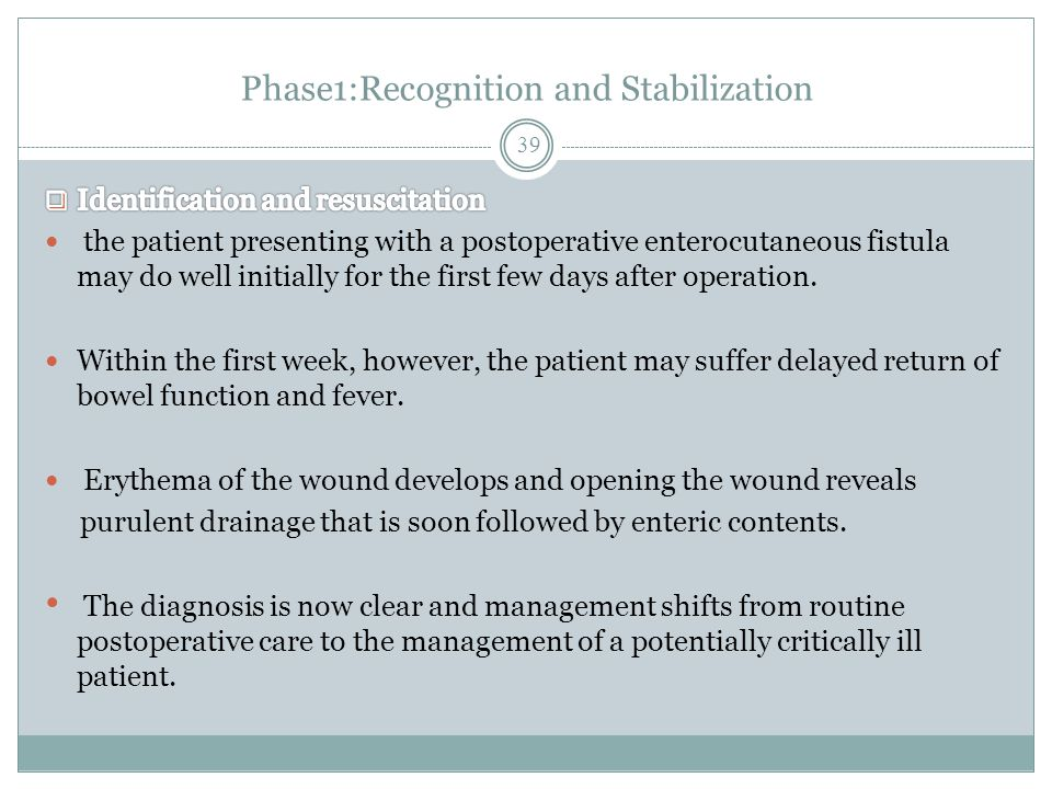 Phase1:Recognition and Stabilization