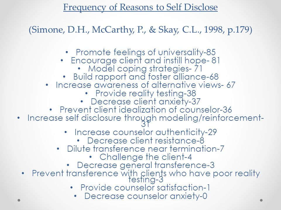 Frequency of Reasons to Self Disclose (Simone, D. H. , McCarthy, P