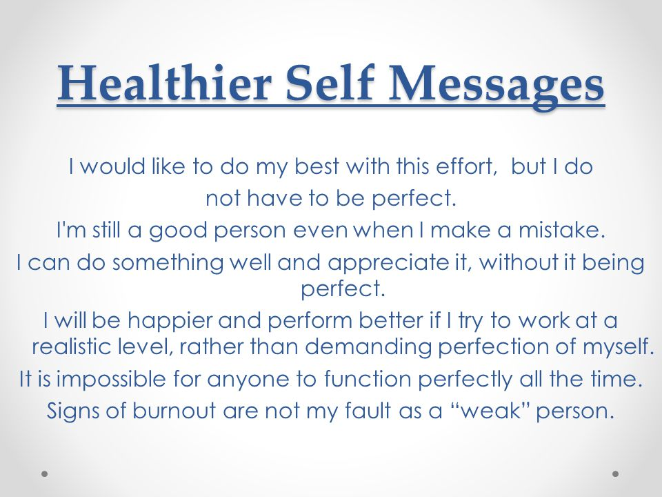 Healthier Self Messages