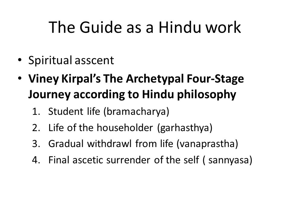 The Guide as a Hindu work