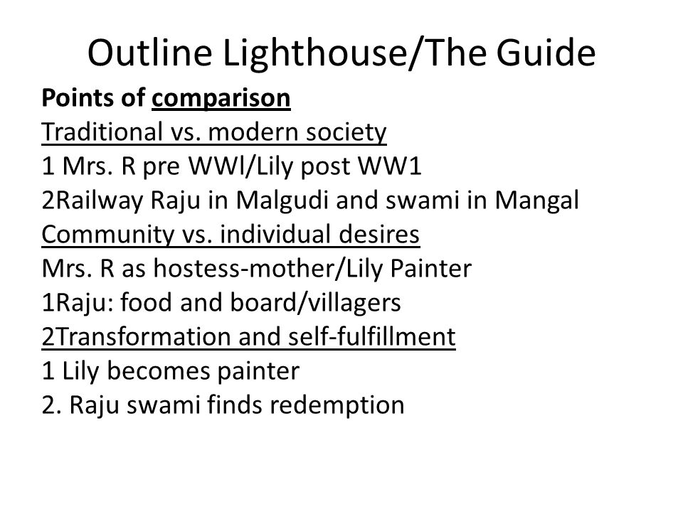Outline Lighthouse/The Guide