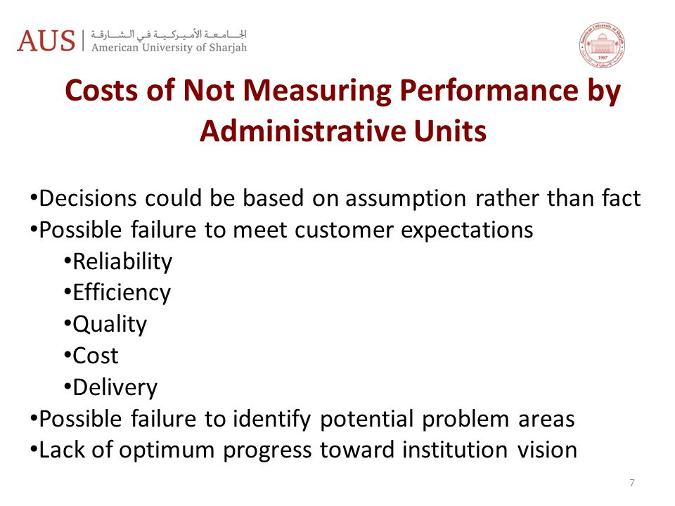 Costs of Not Measuring Performance by Administrative Units