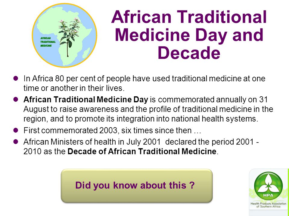 African Traditional Medicine Day and Decade