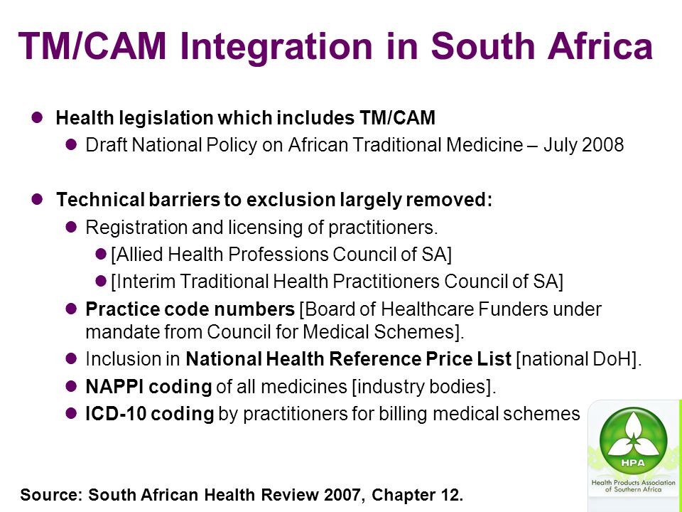 TM/CAM Integration in South Africa