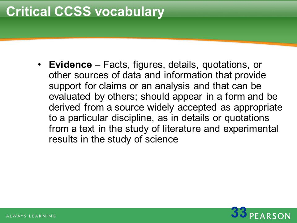 Critical CCSS vocabulary