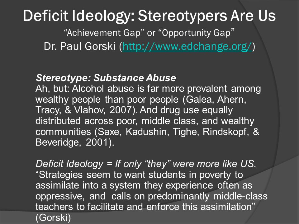 Deficit Ideology: Stereotypers Are Us Achievement Gap or Opportunity Gap Dr. Paul Gorski (http://www.edchange.org/)