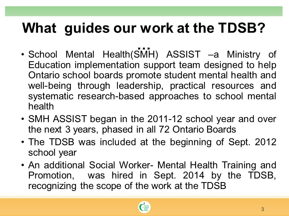 What guides our work at the TDSB …