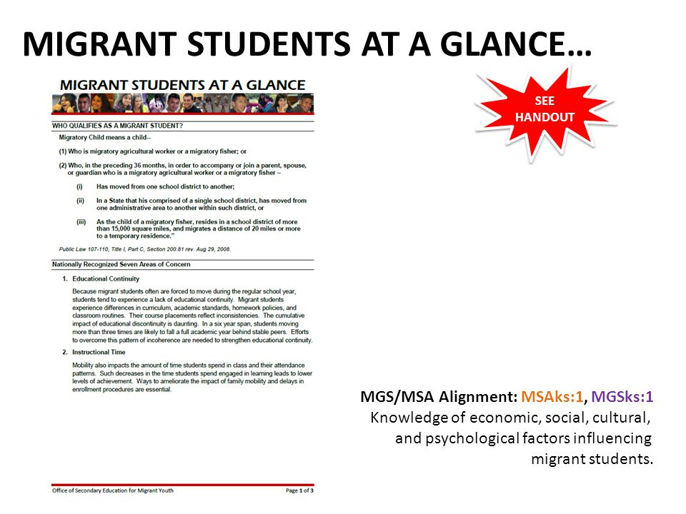MIGRANT STUDENTS AT A GLANCE…