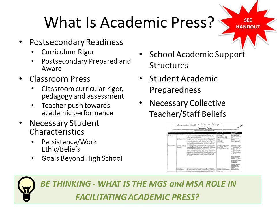 What Is Academic Press Postsecondary Readiness