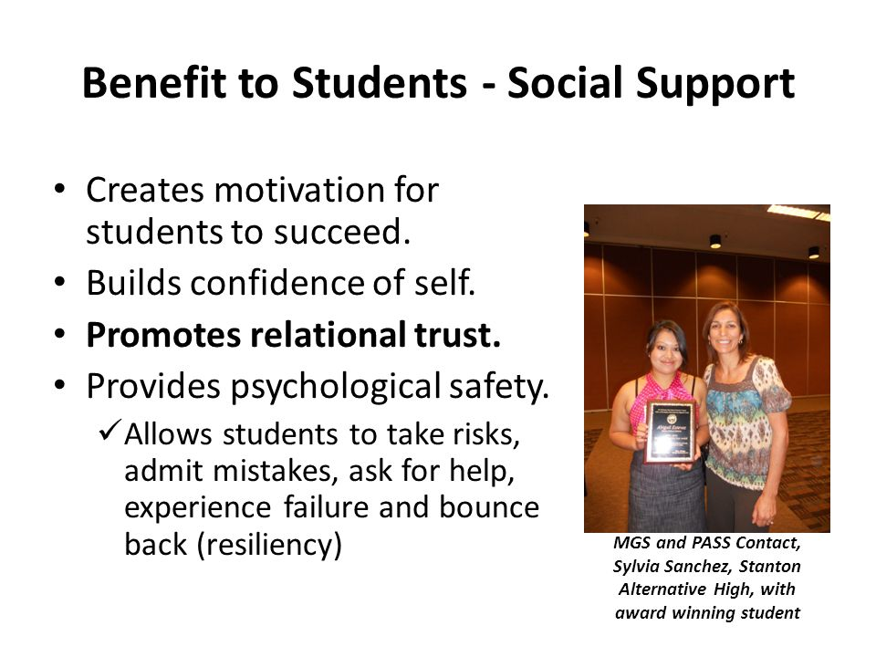 Benefit to Students - Social Support