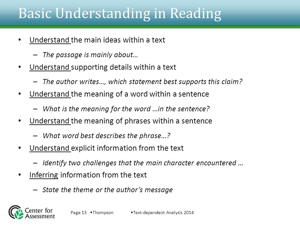 Basic Understanding in Reading