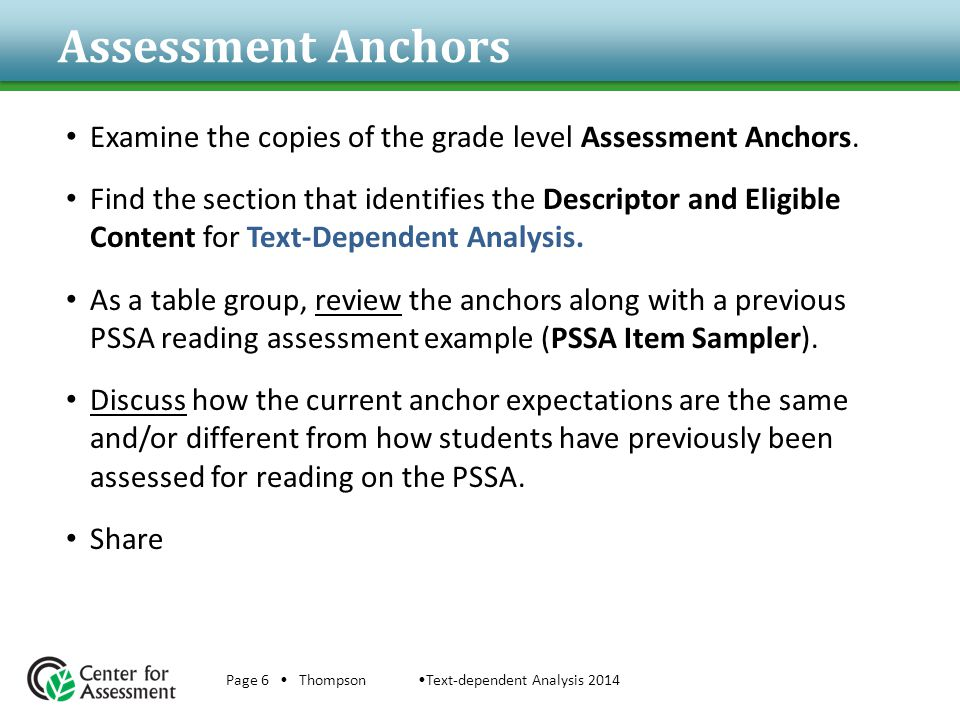 Assessment Anchors Examine the copies of the grade level Assessment Anchors.