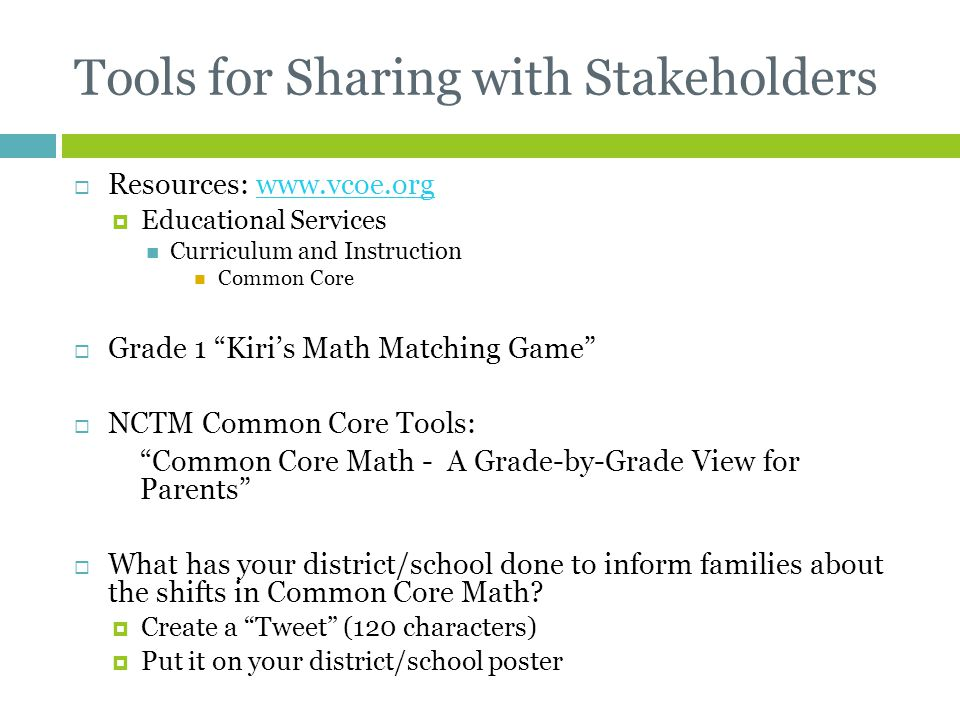 Tools for Sharing with Stakeholders