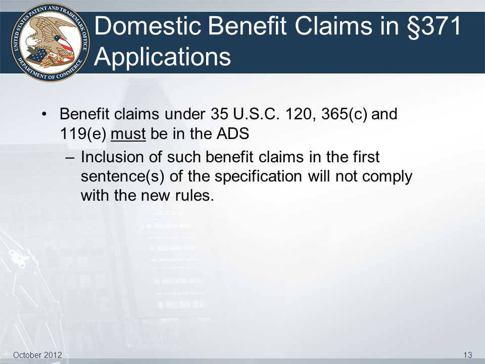 Domestic Benefit Claims in §371 Applications
