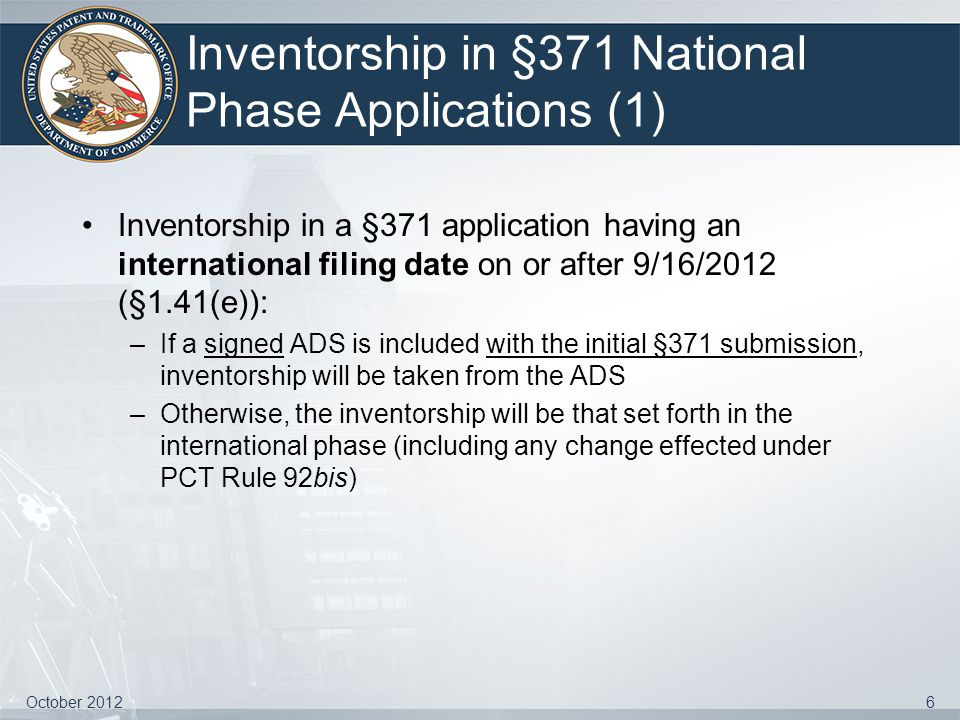 Inventorship in §371 National Phase Applications (1)