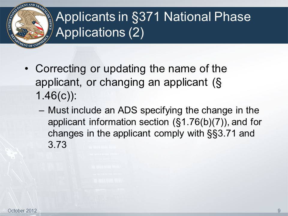 Applicants in §371 National Phase Applications (2)