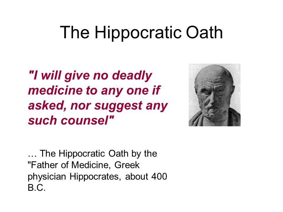 The Hippocratic Oath I will give no deadly medicine to any one if asked, nor suggest any such counsel