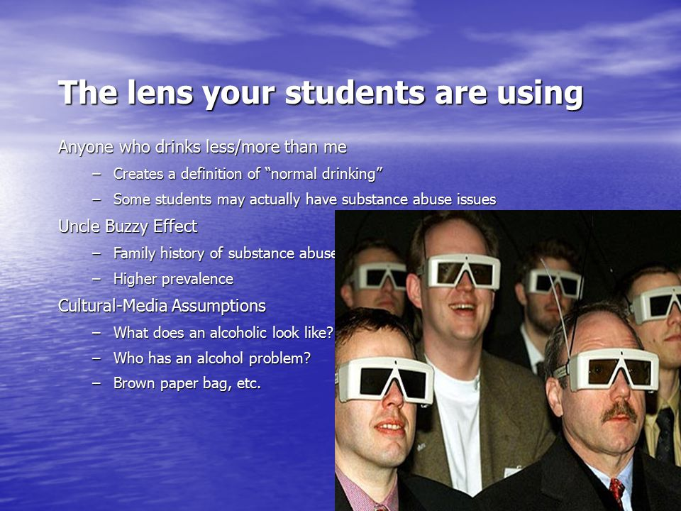 The lens your students are using