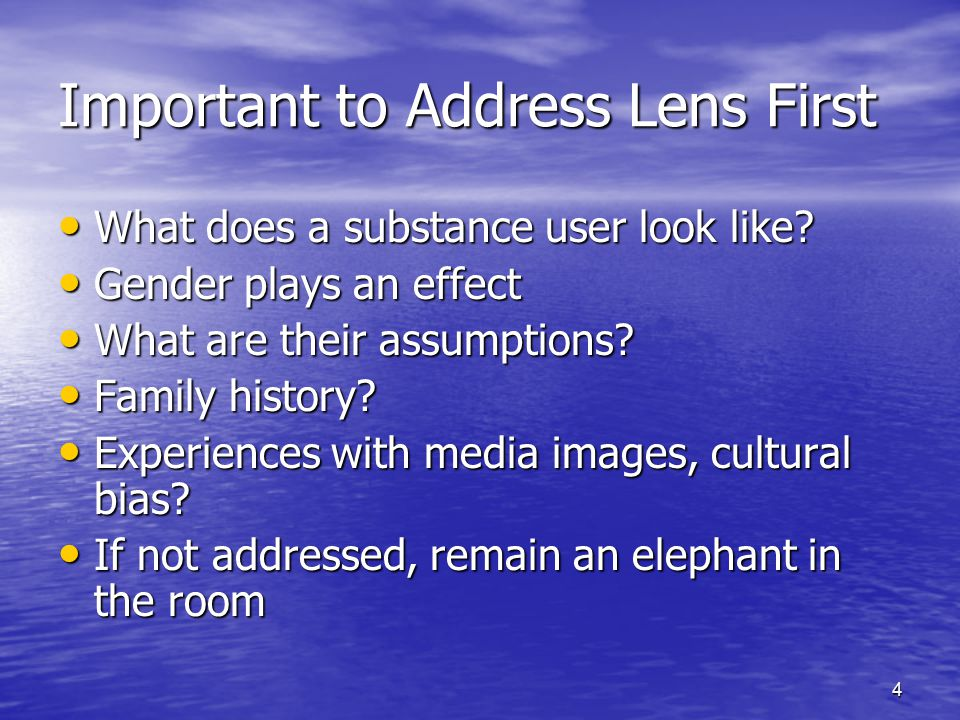 Important to Address Lens First