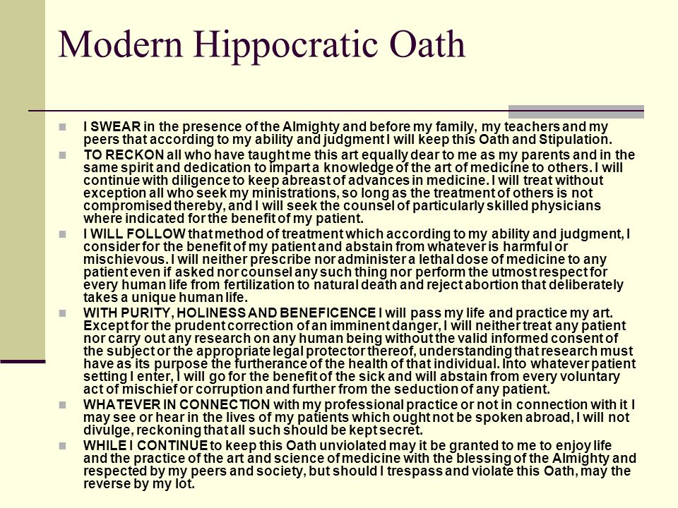 hippocratic oath and nightingale pledge I believe that the hippocratic oath and the nightingale pledge are similar in their basic but vital proclamations of do no harm to the patient or their families the wording of each is a bit different, but delivers the same message one difference i noted, is the pledge speaks of working to aid the physician, but the oath makes no mention of working with nursing peers.
