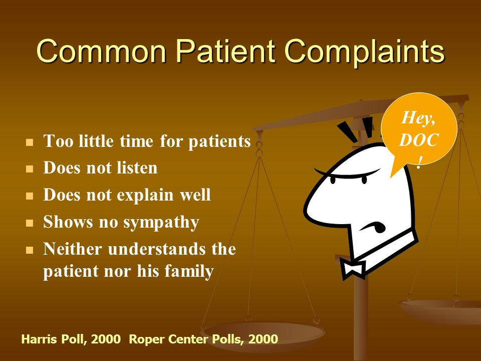 Common Patient Complaints
