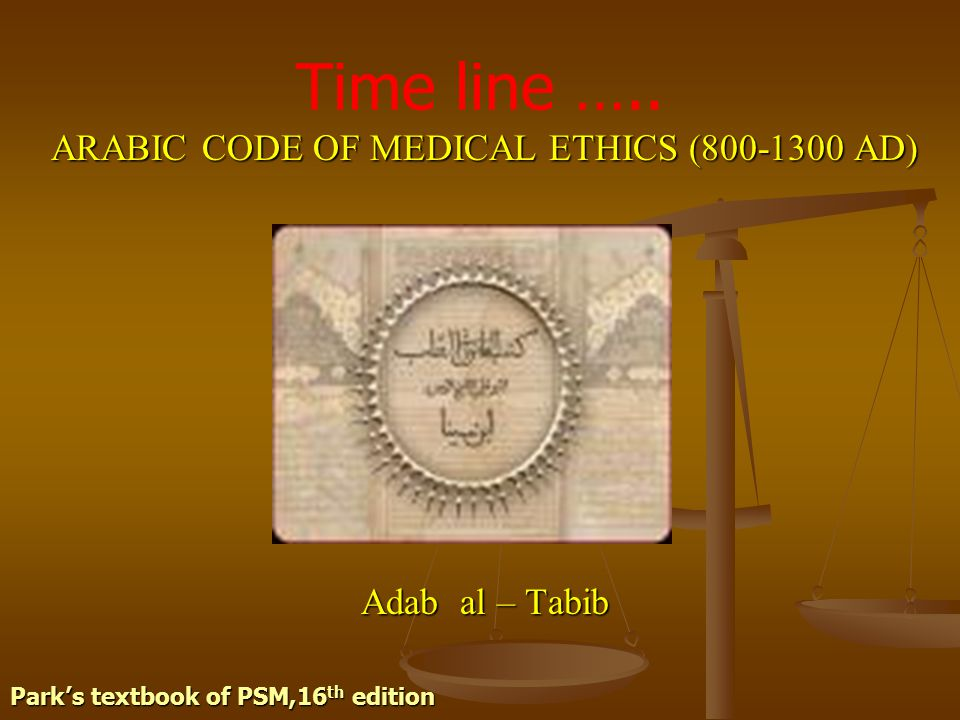 ARABIC CODE OF MEDICAL ETHICS (800-1300 AD)