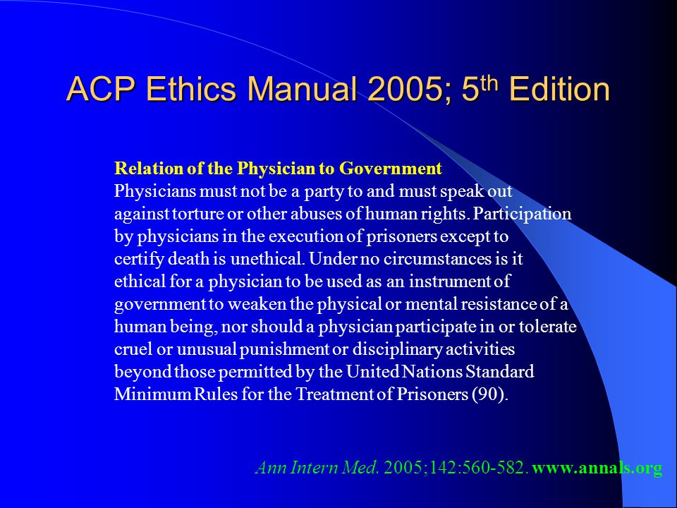 ACP Ethics Manual 2005; 5th Edition