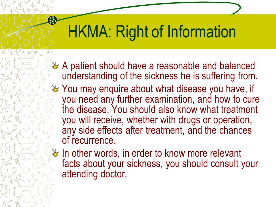 HKMA: Right of Information