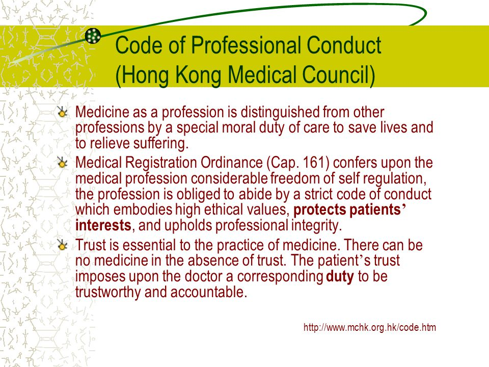 Code of Professional Conduct (Hong Kong Medical Council)