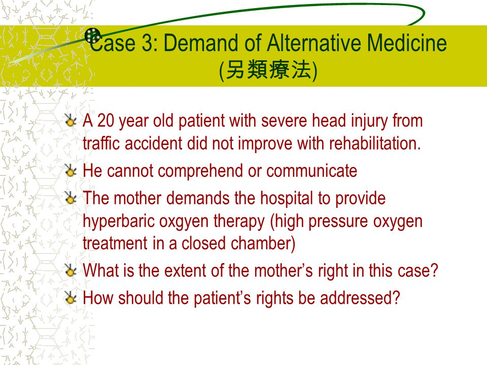 Case 3: Demand of Alternative Medicine (另類療法)