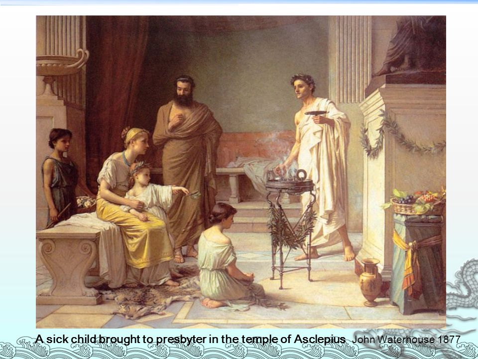 古希腊医学Ancient Greece A sick child brought to presbyter in the temple of Asclepius John Waterhouse 1877.