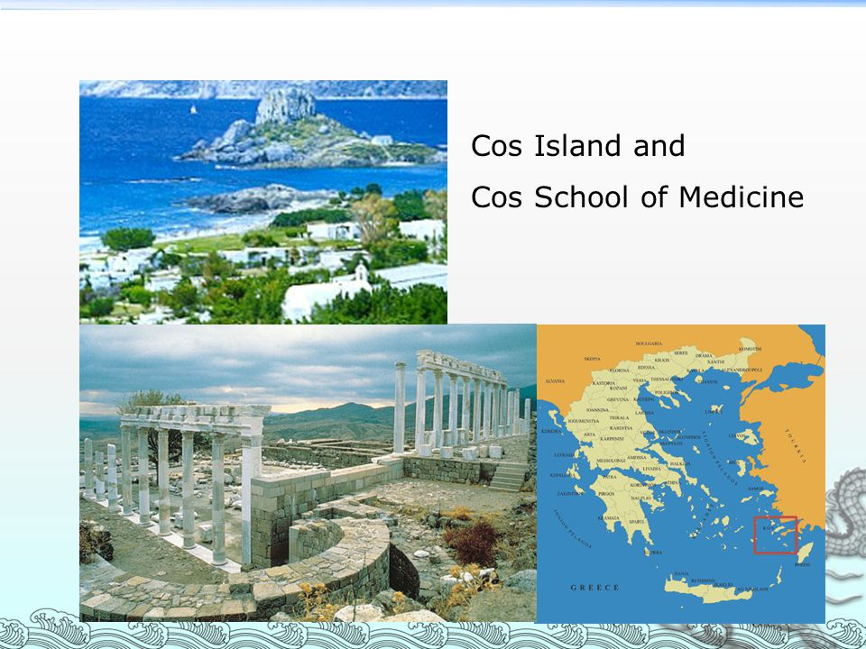 Cos Island and Cos School of Medicine