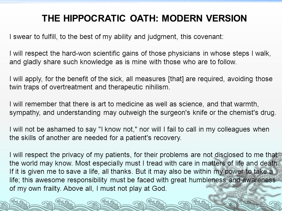 THE HIPPOCRATIC OATH: MODERN VERSION