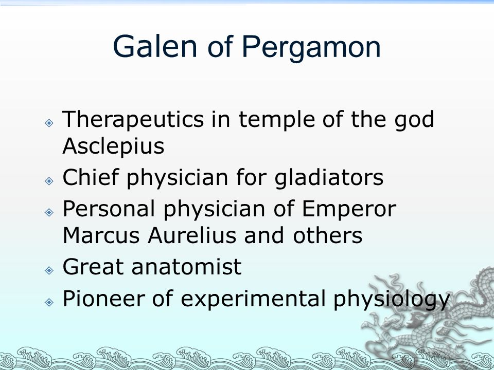 Galen of Pergamon Therapeutics in temple of the god Asclepius