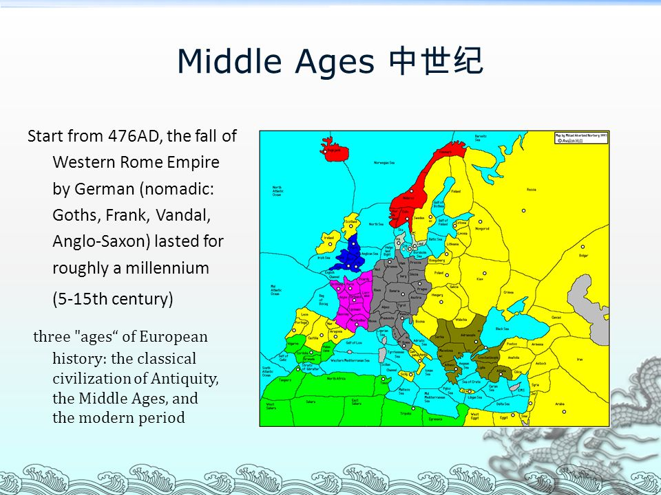 Middle Ages 中世纪